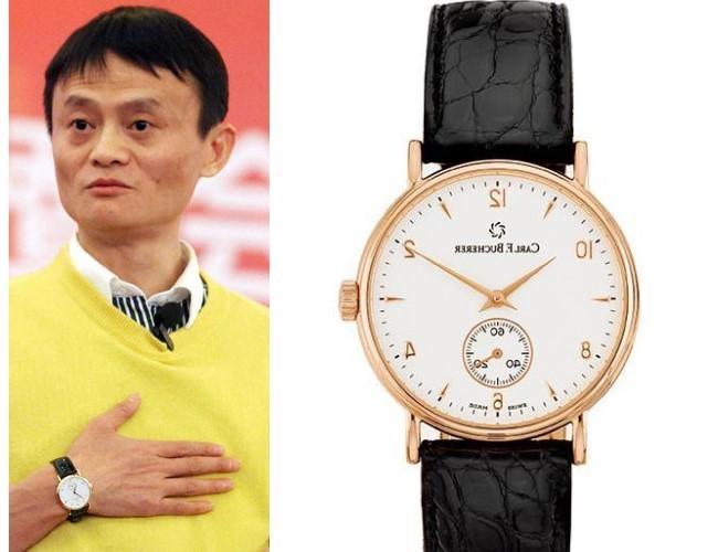 Jack Ma sở hữu chiếc Carl F.Bucherer Adamavi với vẻ ngoài giản dị như chính tính cách của ông
