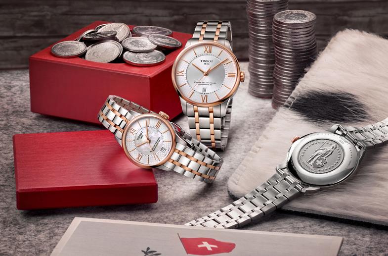 TISSOT Collection | Đồng hồ TISSOT chính hãng